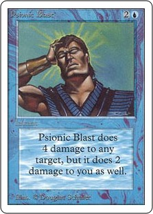 Psionic Blast 2U