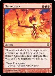 Flamebreak DST