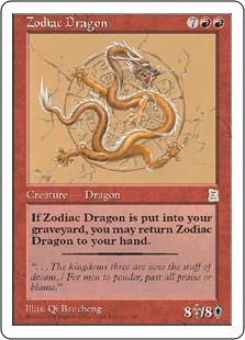 File:Zodiac Dragon Portal 3 Kingdoms.jpg