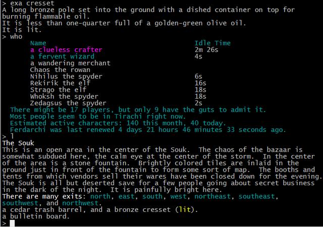File:DartMUD screenshot.png
