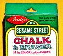 Sesame Street art supplies (Avalon)