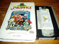 Fraggle Songs VHS