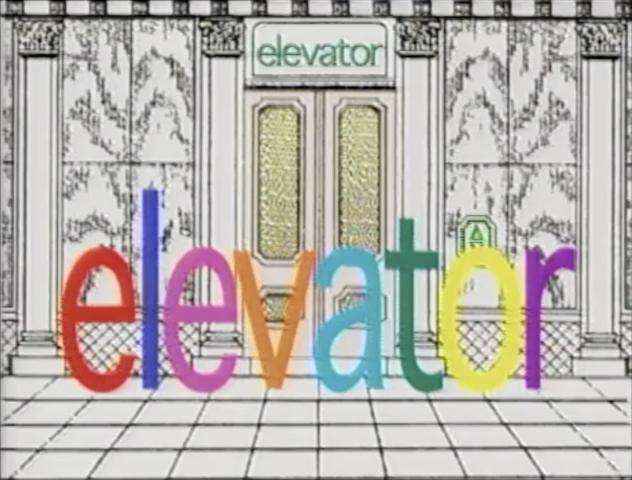 File:Word.ELEVATOR.jpg