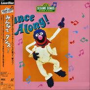 Dancealong jap laserdisc