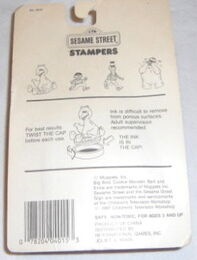 Stampos 1987 sesame cookie monster rubber stamp 2
