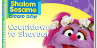 Countdown to Shavuot