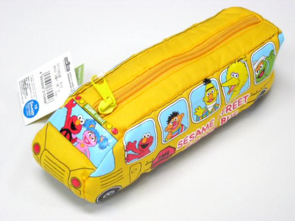 File:Yellowbus.jpg
