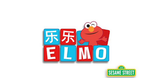 Fun Fun Elmo logo