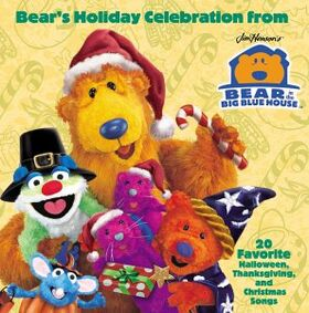 Merchmusicbearholiday