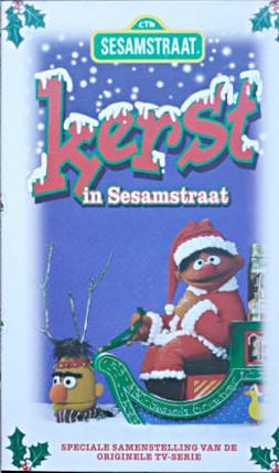 KerstInSesamstraat1998Pal