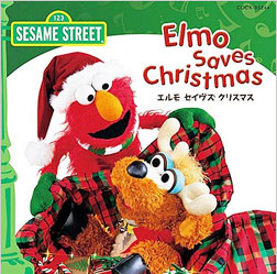 File:Elmo Saves Christmas CD Japan.jpg