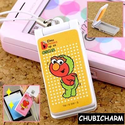 File:Elmo cleaner oscar.jpg
