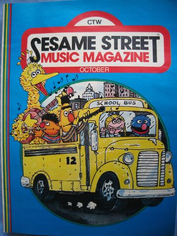 File:SesMusicMag1.JPG
