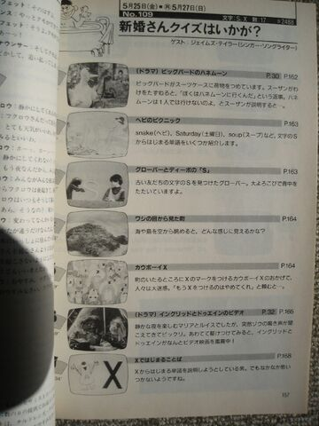 File:Nhk2488a.JPG
