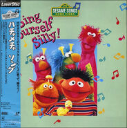 Singyourselfsilly jap laserdisc