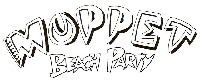 File:BEACH PARTY logo.JPG