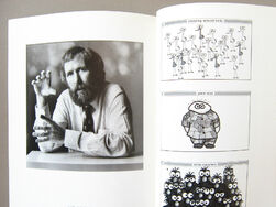 Jim Henson Apple