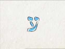 Shalom23h