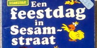 Een feestdag in Sesamstraat