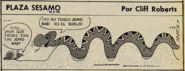 1973-7-20