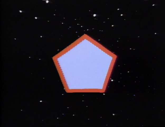 File:Pentagoninspace.jpg