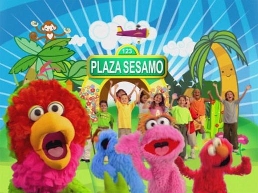 File:PlazaSesamoCurrent.jpg