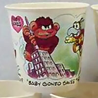 King Kong Muppet Babies Dixie Cup