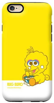 G-case baby big bird