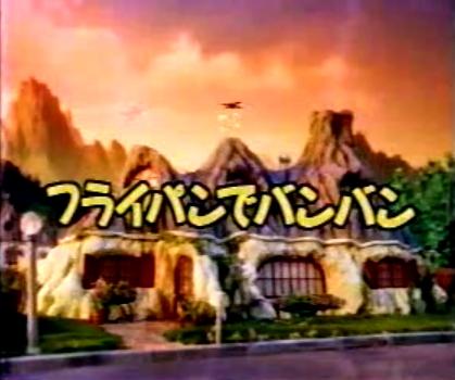 File:Japanese-dinosaurs.jpg