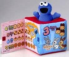 File:Takara-cookiepicturebook.jpg
