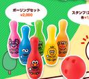 Sesame Street bowling set (Universal Studios Japan)
