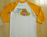 Stand by your frog shirt 1981 b