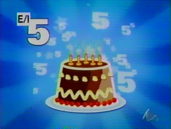 File:5Candles.jpg