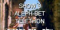 Show 9: Aleph-Bet Telethon
