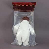 White tux rowlf bag 2
