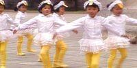 Duck Dancers