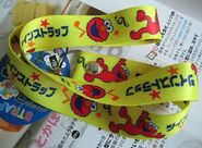 SS lanyard Elmo yellow Japanese