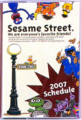 Thumbnail for version as of 04:51, February 15, 2007