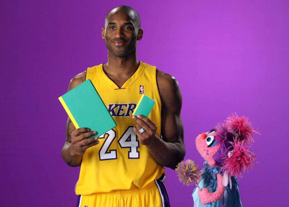 File:Kobe Bryant.jpg