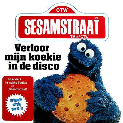 File:Sesamstraatplaat1.jpg