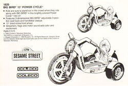 Power cycle catalog