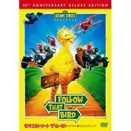 Followthatbirdjapanesedvd