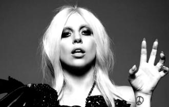 File:AHS Gaga.png