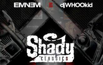 File:Eminem Shady XV.jpg