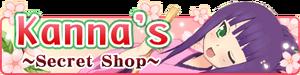 Kanna's Secret Shop Banner
