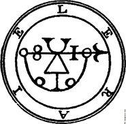 File:014-Seal-of-Leraje-q100-1378x1357.jpg