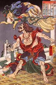 Prince Hanzoku terrorized by a nine- tailed fox