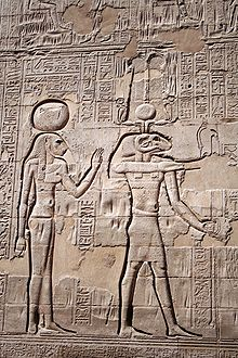 File:220px-SFEC EGYPT ESNA 2006-013.jpg
