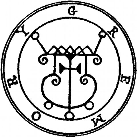 File:056-Seal-of-Gremory-q100-500x500.jpg