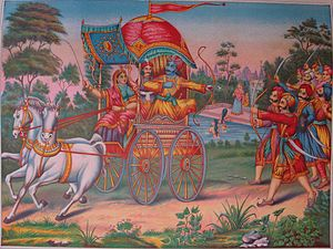 File:300px-Subhadra, the half sister of Krishna, drives a chariot away from Dwarka with Arjuna and Krishna inside..jpg